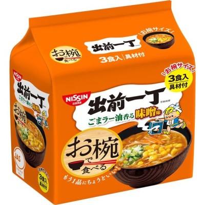 日清食品 お椀で食べる出前一丁 味噌 3食