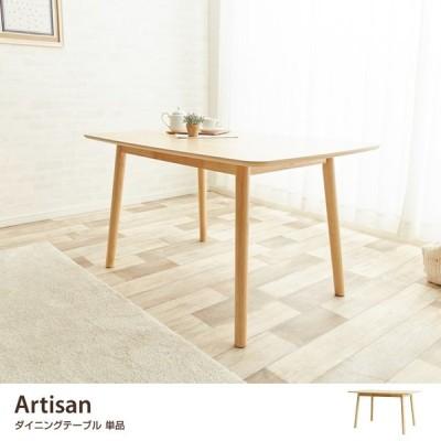 ダイニング ダイニングテーブル テーブル 食卓テーブル 北欧 おしゃれ デスク 机 幅120 高さ65 シンプル 四人用 食卓 リビング 収納 四角 木製 ウッド