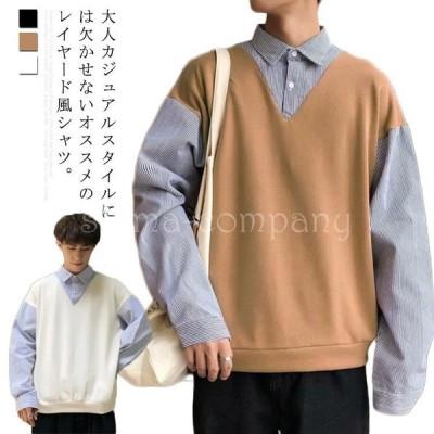 シャツ レイヤード風 メンズ シャツレイヤード ベスト付きシャツ ニットベスト 無地 バイカラー 切り替え レイヤード トップス フェイクレイヤード