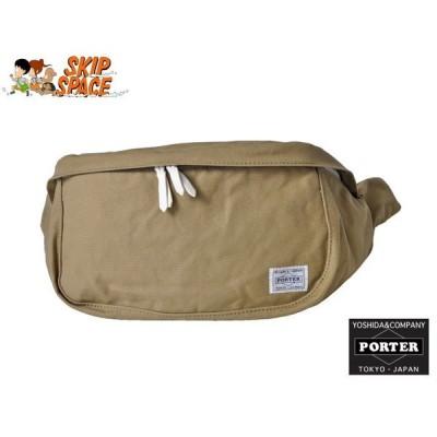 吉田カバン PORTER(ポーター) BEAT(ビート) ウェストバッグ(大) 727-09048 ベージュ