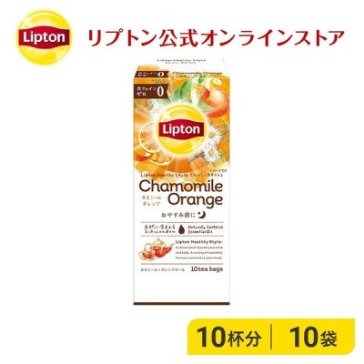 ノンカフェイン 紅茶 リプトン 公式 無糖 ヘルシースタイル カモミール・オレンジ 10袋 ハーブティー カモミール