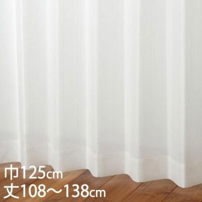 レースカーテン UVカット | カーテン レース アイボリー ウォッシャブル 遮熱 UVカット 巾125×丈108〜138cm TD9522 KEYUCA ケユカ