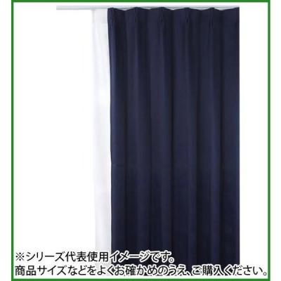 送料無料 防炎遮光1級カーテン ネイビー 約幅150×丈135cm 2枚組|b03