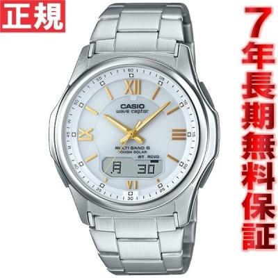 13日0時〜!店内ポイント最大34倍!カシオ ウェーブセプター 電波ソーラー 腕時計 メンズ WVA-M630D-7A2JF wave ceptor