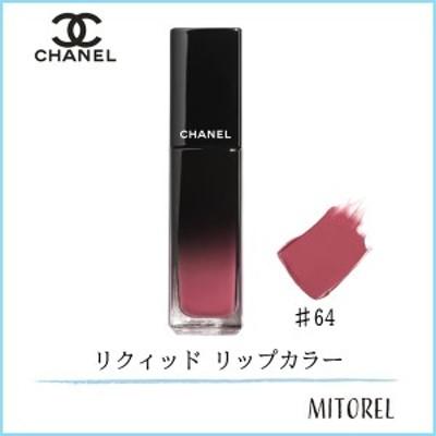【送料無料】シャネル CHANEL ルージュアリュールラック 5.5mL#64 エグジジャンス【70g】