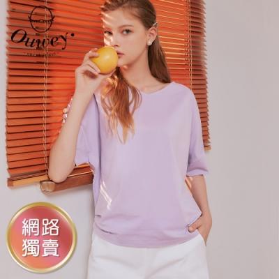 OUWEY歐薇 優雅微V領珍珠寬袖上衣(黃/淺紫)3212161203