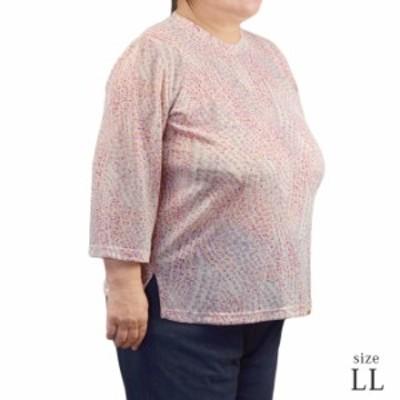 竹繊維混マルフク製Tシャツ LL 日本製 メール便送料無料 春夏
