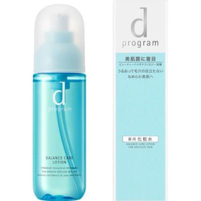 資生堂 dプログラム バランスケア ローション MB 敏感肌用化粧水 (125ml)