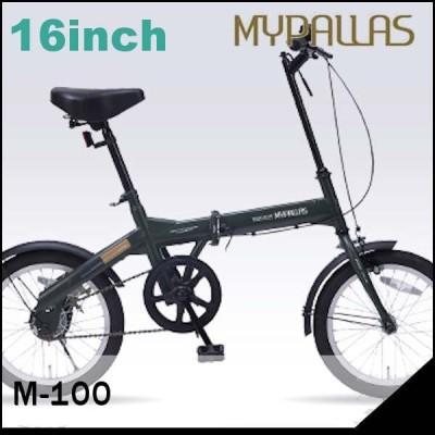 折り畳み自転車 16インチ折りたたみ自転車 マイパラス M-100 (グリーン)(MYPALLAS M-100) 折畳み自転車