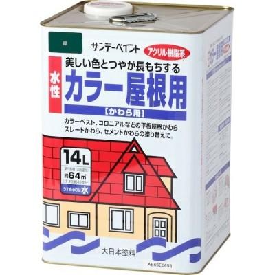 サンデーペイント 4906754009428 水性カラー屋根用 緑 14L SP水性カラー屋根用 ミドリ sundaypaint