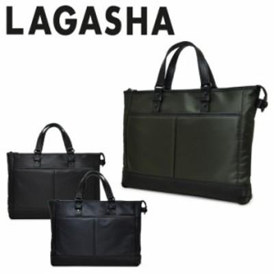 【レビューを書いてポイント+5%】ラガシャ LAGASHA OFFICE ブリーフケース 7227 Uplight アップライト ビジネスバッグ トートバッグ 日