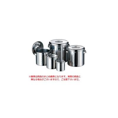 AG18-8目盛付深型キッチンポット 10cm(手無)