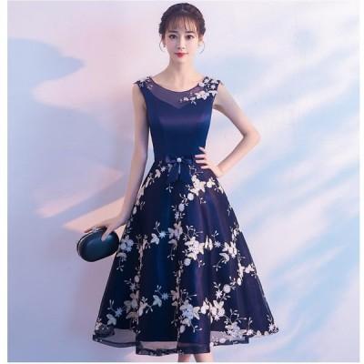 ミモレドレス マキシ丈 大きいサイズ ウエディングドレス 結婚式ドレス パーディードレス Aラインドレス 二次会 イブニングドレス