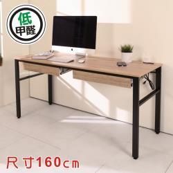 BuyJM工業風低甲醛防潑水160公分雙抽屜穩重型工作桌/附插座 I-CH-DE082WO-2DR