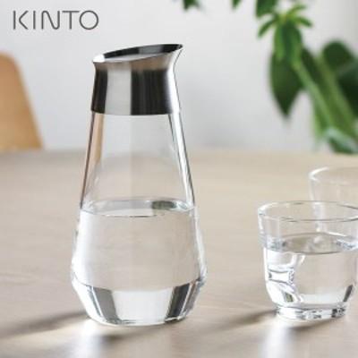 P5倍 KINTO LUCE ウォーターカラフェ 750ml 29550 冷水筒 耐熱 ガラス ポット 食洗機対応 キントー