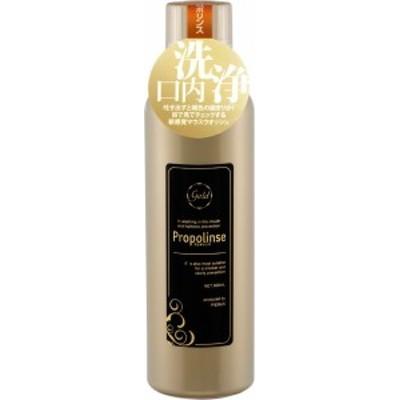 ピエラス プロポリンス ゴールド 600ml マウスウォッシュ オーラルケア 口臭 液体ハミガキ  Propolinse ヒアルロン酸