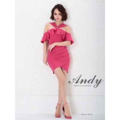 Andy ドレス AN-OK2112 ワンピース ミニドレス andyドレス アンディドレス クラブ キャバ ドレス パーティードレス