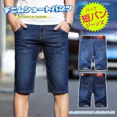 デニムショートパンツ おしゃれ  ジーパン 韓国 ファッション 春 夏  ハーフ 短パン ストレッチ 大きいサイズ  メンズファッション