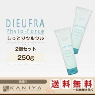 デュフラ フィトフォース ウォッシングフォーム 250g×2個セット(洗顔料)【送料無料】