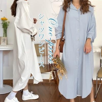 シャツワンピース ロングワンピース ゆったりサイズ サイドスリット シンプルがカッコい 長袖 秋 韓国ファッション