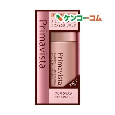 プリマヴィスタ ナチュラルグロウ ラスティング リキッド ピンクオークル03 FD-PO3 ( 30ml )/ プリマヴィスタ(Primavista)