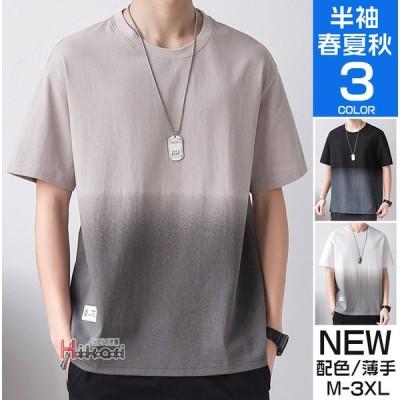 半袖Tシャツ メンズ おしゃれ 切り替え スポーツ 薄手 無地 夏服 tシャツ アメカジ トップス 部屋着