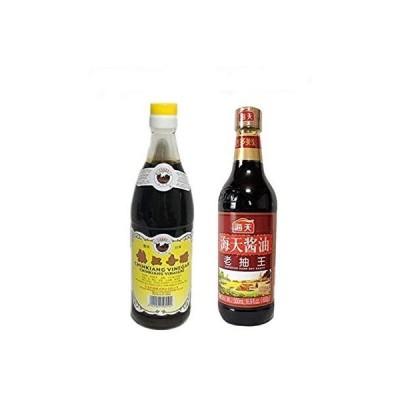 鎮江香酢550ml/本+海天老抽王500ml/本 お酢としょうゆのセット 冷凍便と同梱不可