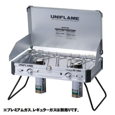ユニフレーム ツインバーナー US-1900 610305 UNIFLAME ※おひとり様1点のみ