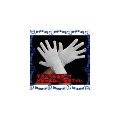 【代引不可】【個人宅配送不可】ESCO(エスコ)  手袋・インナー EA354AE-71 [ESC113219]