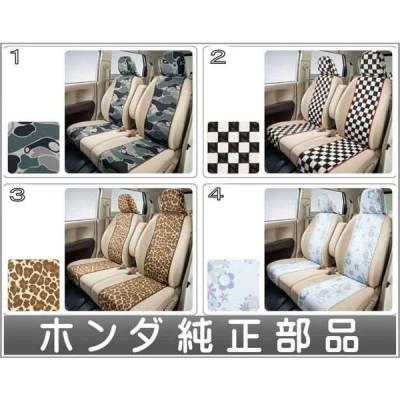 N-ONE シートクロス フロント/リヤ用  ホンダ純正部品 パーツ オプション