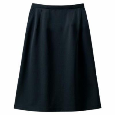 セロリー SELERY Aラインスカート 16500 ブラック (5~19号) ユニフォーム 作業服 作業着 事務服 通勤服