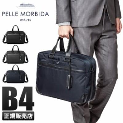 レビューで追加+5%|ペッレモルビダ ハイドロフォイル ブリーフケース ビジネスバッグ メンズ A4 B4 防水 PELLE MORBIDA HYD002