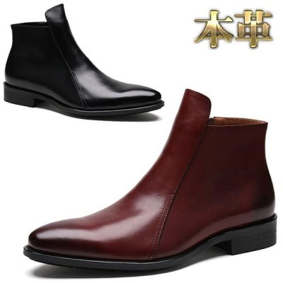 ブーツ メンズ ショートブーツ 本革 シンプル サイドジッパー プレーントゥ 人気 ブラウン ブラック 送料無料