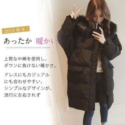 中綿コートロング大きいサイズオーバーサイズゆったりラグラン袖フェイクファーフード付きレディース冬アウターベンチコート厚手