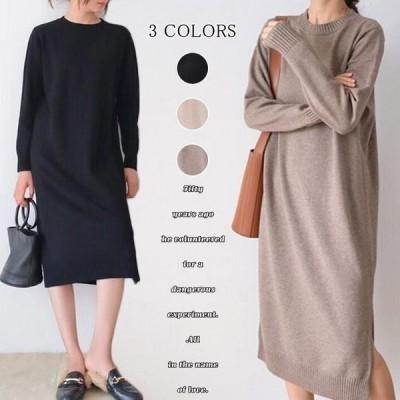 韓国ファッション 無地 冬シーズン /ワンピース//ニットセーター/Vネック/着痩せ/リブスリット
