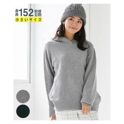 セーター ニット 小さいサイズ レディース 裏ベロア シャギー あったか プルパーカー 冬  SS〜S/M〜L ニッセン