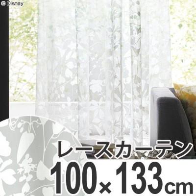 カーテン レースカーテン スミノエ ミッキー カ−ニバルボイル 100×133cm ( ディズニー ボイルカーテン レース )