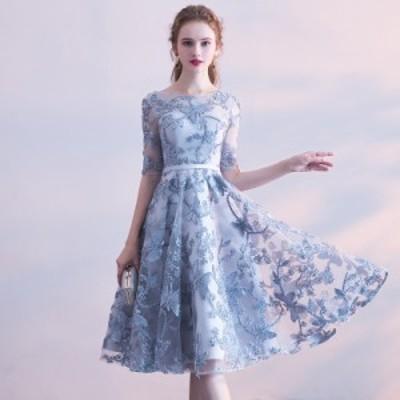ミモレ 総レース ドレス 結婚式 パーティードレス 袖あり 大きいサイズ 結婚式のドレス 総レースパーティードレス 結婚式 総レース ワン