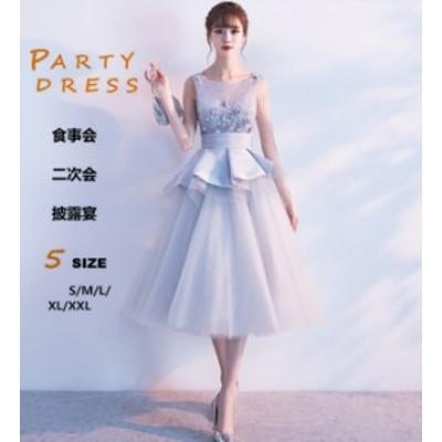 ウェディングドレス ナイトドレス ワンピース 上品 クオリティー ミモレ丈 食事会  チュールスカート フリルドレス