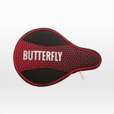 BUTTERFLY (バタフライ) メロワ・フルケース (006) 62820 2002 アクセサリー