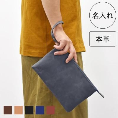 レザーミニバッグ ハンドストラップ付き 本革 クラッチバッグ ハンドバッグ 鞄 メンズ レディース 小さめ バッグインバッグ 牛革 ファスナー付き