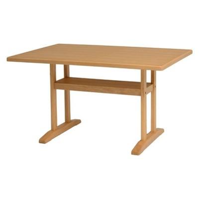 ロータイプダイニングテーブル VDT-7305NA