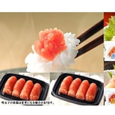 【B-095】魚市場厳選 かねふく 辛子明太子<ご家庭用セット>G