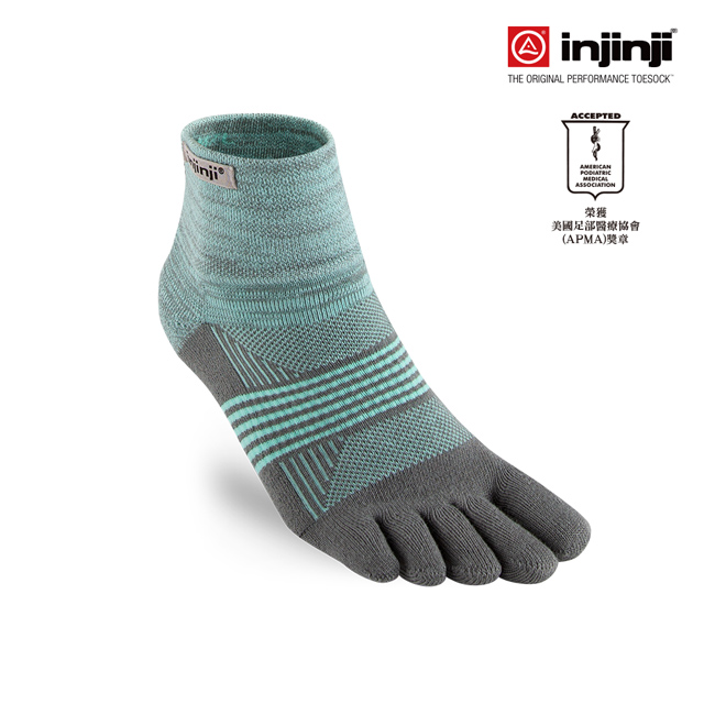 【Injinji】TRAIL女性野跑避震吸排五趾短襪-粉薄荷