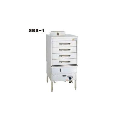 引出し式スチームボックス 蒸し器 SBS-1 605×765×1200mm  12A・13A(都市ガス)