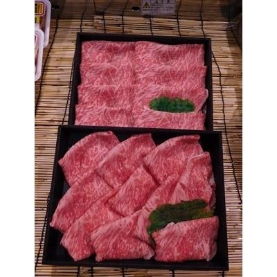 鹿児島県産【A5等級】厳選黒毛和牛ローススライス肉合計約840g!【きりしま畜産】 D-020
