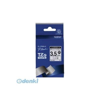 ブラザー販売 TZE-N201 ピータッチテープ3.5mmノンラミ TZEN201 ノンラミネートテープ 黒文字 brother