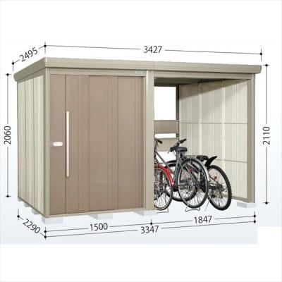 物置 屋外 おしゃれ タクボ物置 TP/ストックマンプラスアルファ TP-33R22 一般型 標準屋根 『追加金額で工事可能』 カーボンブラウン