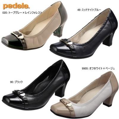 ペダラPEDALA WP355T【レディース】アシックス【※セール品】