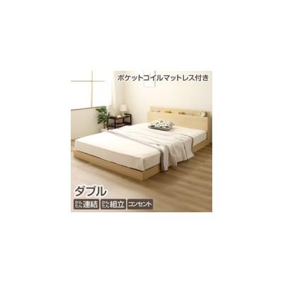 日本製 連結ベッド 照明付き フロアベッド  ワイドキングサイズ190cm(SS+S) (ポケットコイルマットレス付き) 『Tonarine』トナリネ ブラック